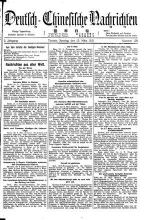 Deutsch-chinesische Nachrichten on Mar 15, 1931
