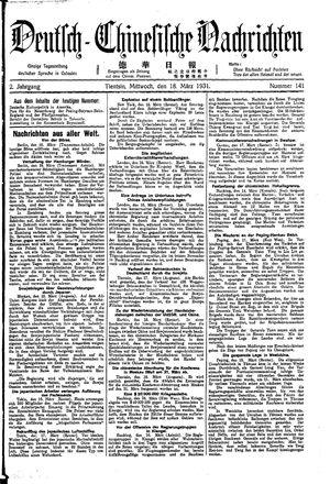 Deutsch-chinesische Nachrichten vom 18.03.1931