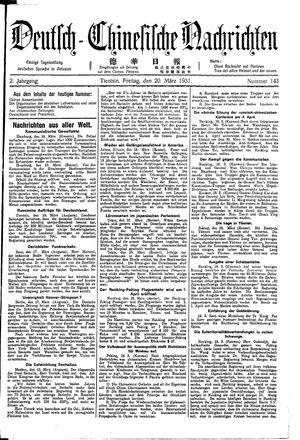 Deutsch-chinesische Nachrichten vom 20.03.1931