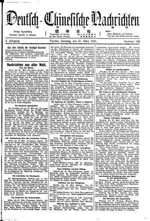 Deutsch-chinesische Nachrichten vom 21.03.1931