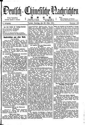 Deutsch-chinesische Nachrichten vom 22.03.1931