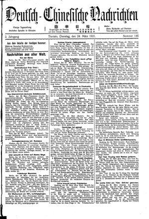 Deutsch-chinesische Nachrichten vom 24.03.1931