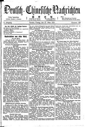 Deutsch-chinesische Nachrichten vom 27.03.1931
