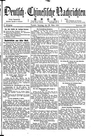 Deutsch-chinesische Nachrichten vom 28.03.1931