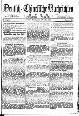Deutsch-chinesische Nachrichten vom 29.03.1931