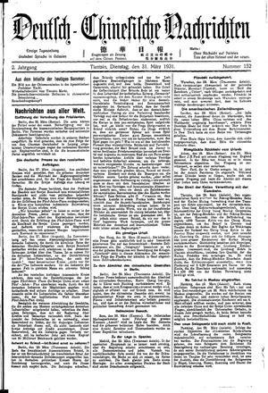 Deutsch-chinesische Nachrichten vom 31.03.1931