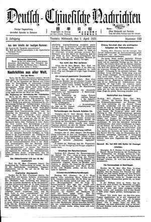 Deutsch-chinesische Nachrichten vom 01.04.1931