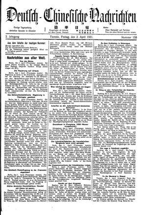 Deutsch-chinesische Nachrichten vom 03.04.1931