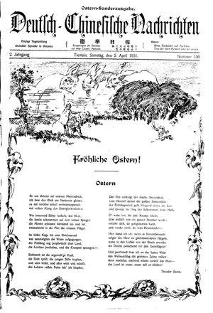 Deutsch-chinesische Nachrichten vom 05.04.1931