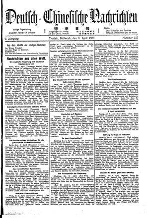 Deutsch-chinesische Nachrichten vom 08.04.1931