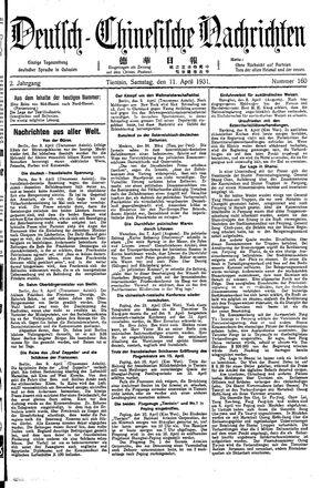 Deutsch-chinesische Nachrichten vom 11.04.1931