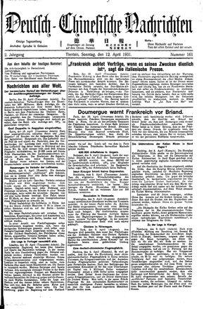Deutsch-chinesische Nachrichten vom 12.04.1931