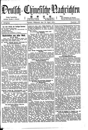 Deutsch-chinesische Nachrichten vom 15.04.1931
