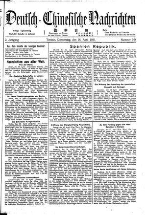 Deutsch-chinesische Nachrichten vom 16.04.1931