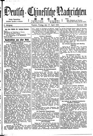 Deutsch-chinesische Nachrichten vom 17.04.1931