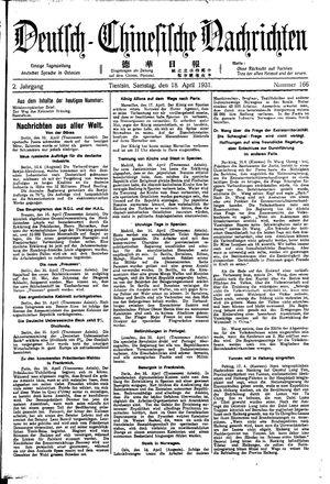 Deutsch-chinesische Nachrichten vom 18.04.1931