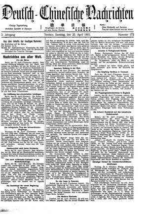 Deutsch-chinesische Nachrichten vom 25.04.1931