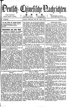 Deutsch-chinesische Nachrichten vom 29.04.1931