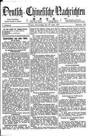 Deutsch-chinesische Nachrichten vom 30.04.1931