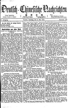 Deutsch-chinesische Nachrichten vom 02.05.1931