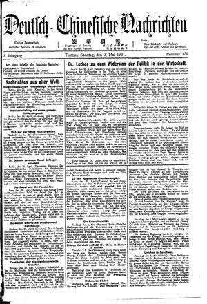Deutsch-chinesische Nachrichten on May 3, 1931