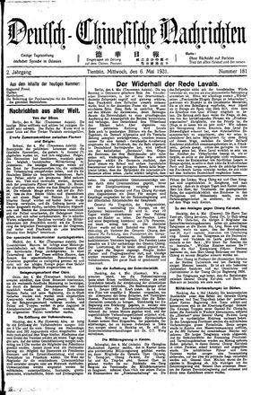 Deutsch-chinesische Nachrichten vom 06.05.1931