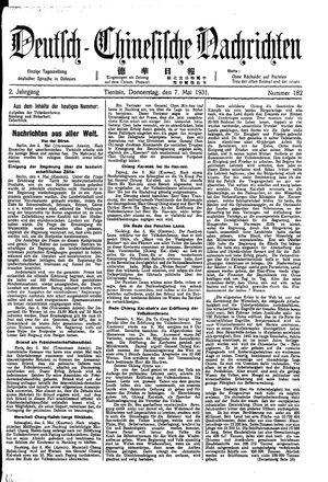 Deutsch-chinesische Nachrichten vom 07.05.1931