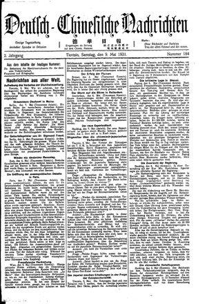 Deutsch-chinesische Nachrichten vom 09.05.1931