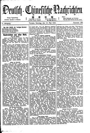 Deutsch-chinesische Nachrichten vom 10.05.1931