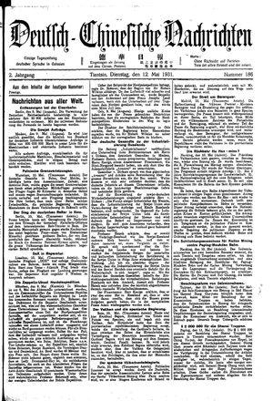 Deutsch-chinesische Nachrichten vom 12.05.1931