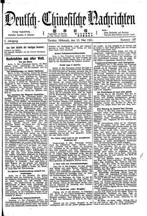 Deutsch-chinesische Nachrichten vom 13.05.1931