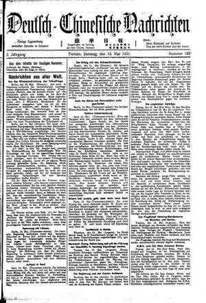 Deutsch-chinesische Nachrichten vom 16.05.1931