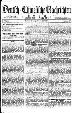 Deutsch-chinesische Nachrichten vom 17.05.1931
