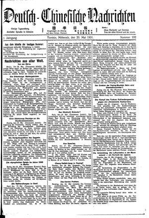 Deutsch-chinesische Nachrichten vom 20.05.1931