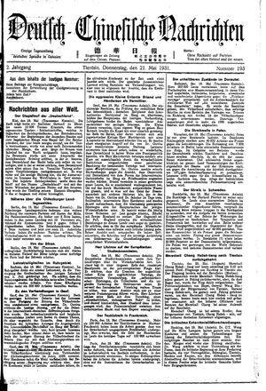 Deutsch-chinesische Nachrichten vom 21.05.1931