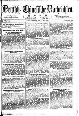 Deutsch-chinesische Nachrichten vom 23.05.1931