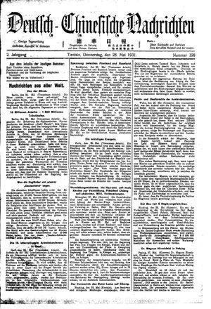 Deutsch-chinesische Nachrichten vom 28.05.1931