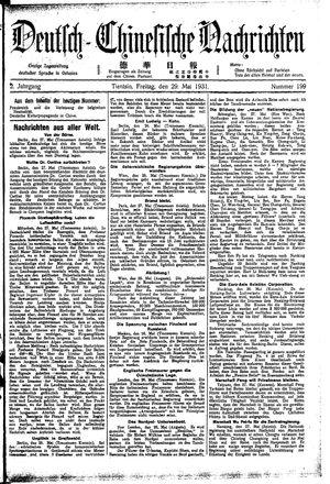 Deutsch-chinesische Nachrichten vom 29.05.1931