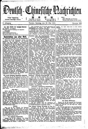 Deutsch-chinesische Nachrichten vom 30.05.1931
