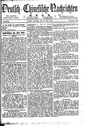 Deutsch-chinesische Nachrichten on May 31, 1931