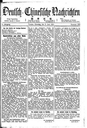 Deutsch-chinesische Nachrichten vom 02.06.1931