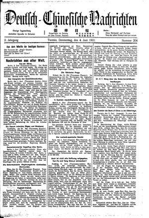 Deutsch-chinesische Nachrichten vom 04.06.1931