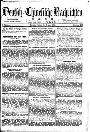 Deutsch-chinesische Nachrichten on Jun 5, 1931