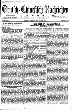 Deutsch-chinesische Nachrichten vom 09.06.1931