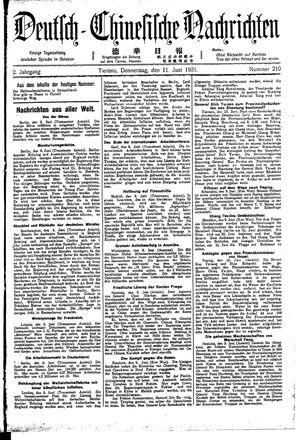 Deutsch-chinesische Nachrichten on Jun 11, 1931
