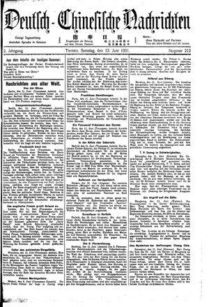 Deutsch-chinesische Nachrichten vom 13.06.1931