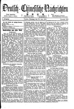 Deutsch-chinesische Nachrichten vom 16.06.1931