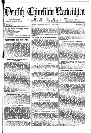 Deutsch-chinesische Nachrichten vom 17.06.1931