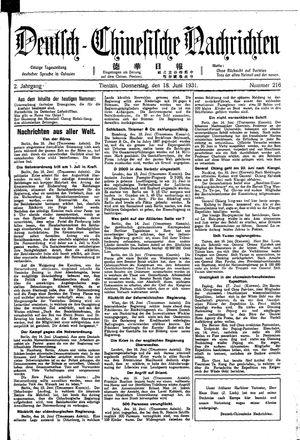 Deutsch-chinesische Nachrichten vom 18.06.1931
