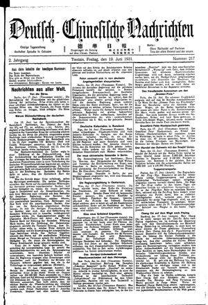 Deutsch-chinesische Nachrichten vom 19.06.1931